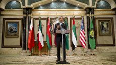 Президент США Барак Обама выступает на саммите Совета сотрудничества стран Залива в Эр-Рияд. Архив