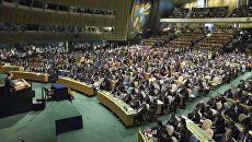Торжественная церемония подписания соглашения по борьбе с глобальным изменением климата в штаб-квартире ООН в Нью-Йорке, США. 22 апреля 2016