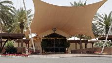Место проведения межйеменских переговоров Кувейт. Архивное фото