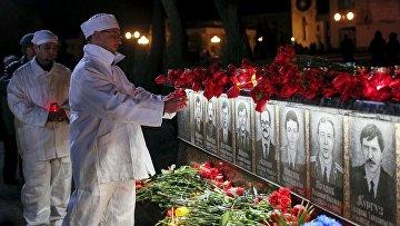 Памятные мероприятия в городе Славутиче посвященные годовщине катастрофы на Чернобыльской АЭС