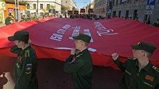 Патриотическая акция Бессмертный полк в Санкт-Петербурге. Архивное фото