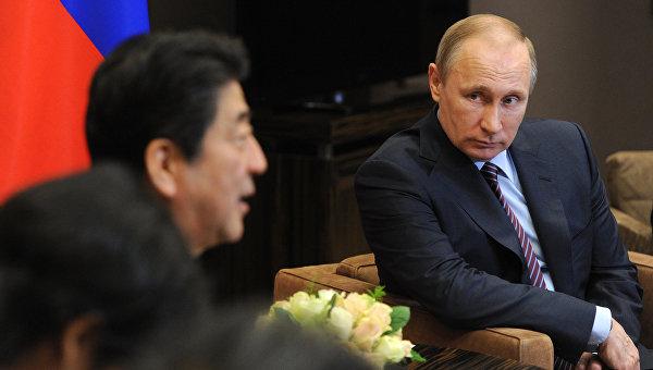Синдзо Абэ анонсировал встречу сВладимиром Путиным воВладивостоке