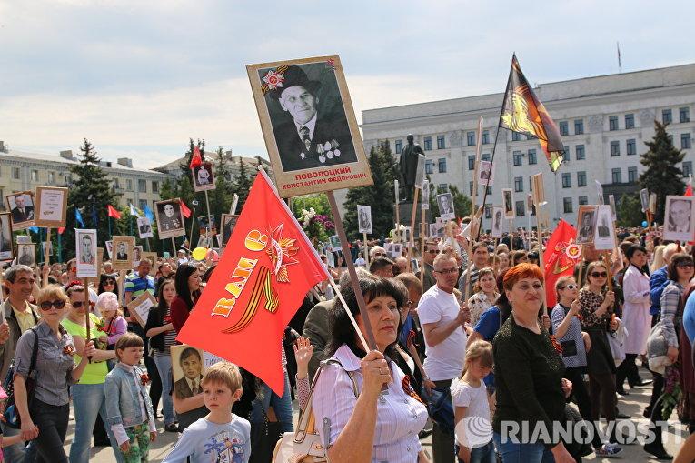 Акция Бессмертный полк в Луганске