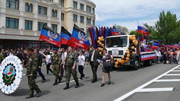Шествие в Донбассе. Архивное фото