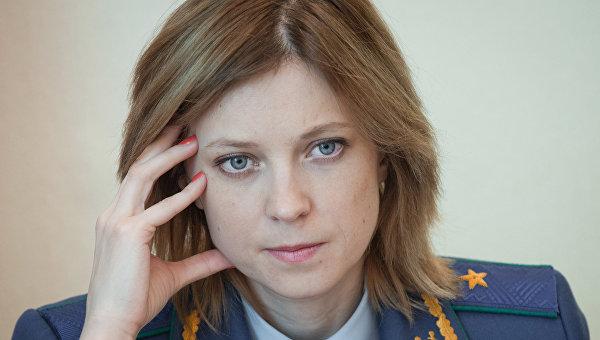Скачать и смотреть голые фотки и видео с участием Наталья Поклонская