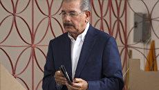 Президент Доминиканской Республики Данило Медина. Архивное фото