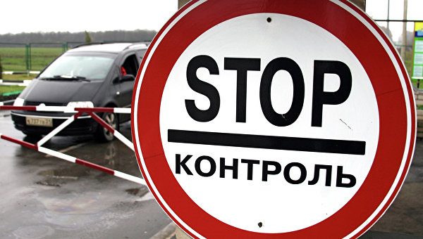 На российской границе, архивное фото