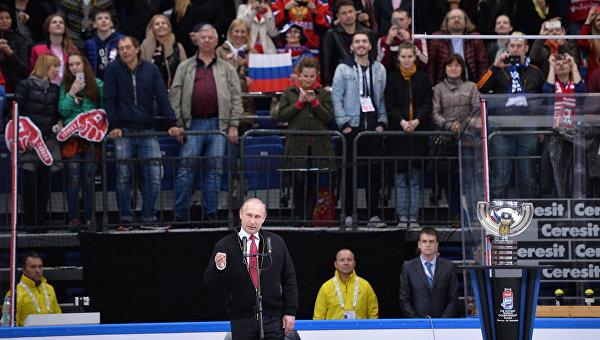 Президент РФ В. Путин посетил финальный матч чемпионата мира по хоккею