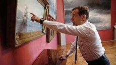 Председатель правительства РФ Дмитрий Медведев у картины И.К. Айвазовского Черноморский флот до Крымской войны на Феодосийском рейде