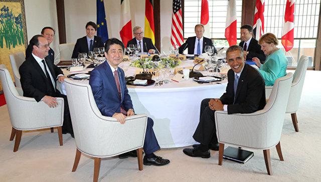 Лидеры стран-участниц саммита G7 в Японии. 26 мая 2016 года