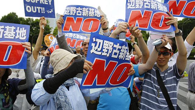 Протесты против американских баз на Окинаве, Япония. Май 2016. Архивное фото