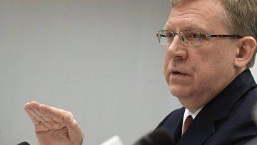 Экс-министр финансов России Алексей Кудрин. Архивное фото