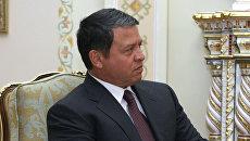 Король Иордании Абдалла II во время визита в Россию. Архивное фото