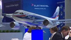 Российские самолеты Як-152, МС-21 и другие экспонаты на авиасалоне в Берлине
