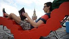 Книжный фестиваль Красная площадь. День второй