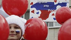 Участники парада Наша Крымская весна, посвященного годовщине воссоединения Крыма с Россией. Архивное фото