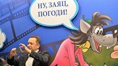 Посетитель на открытии выставки Столица мультфильмов. Архивное фото