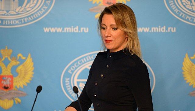 Официальный представитель МИД России Мария Захарова во время брифинга по текущим вопросам внешней политики. Архивное фото