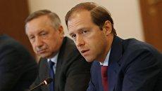 Министр промышленности и торговли РФ Денис Мантуров (справа). Архивное фото