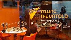 Агентство и радио Sputnik стало международным партнером ПМЭФ
