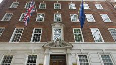 Британский флаг и флаг Евросоюза на здании Дома Европы в преддверии референдума по вопросу о сохранении членства Великобритании в ЕС. Архивное фото