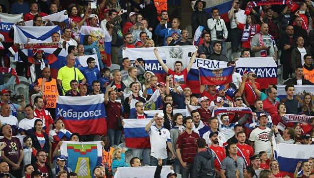 Российские болельщики во время матча группового этапа чемпионата Европы по футболу. Архивное фото