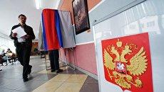 Жители Калининграда участвуют в предварительном голосовании за кандидатов, выдвигаемых на выборы в Государственную Думу РФ