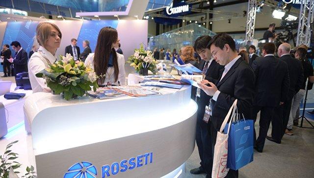 Выставка SPIEF Investment & Business Expo на XX Петербургском международном экономическом форуме. Архивное фото