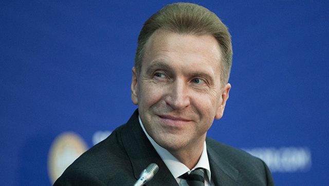 ВластиРФ непланируют торговать госпакет ВТБ втечении следующего года — Шувалов