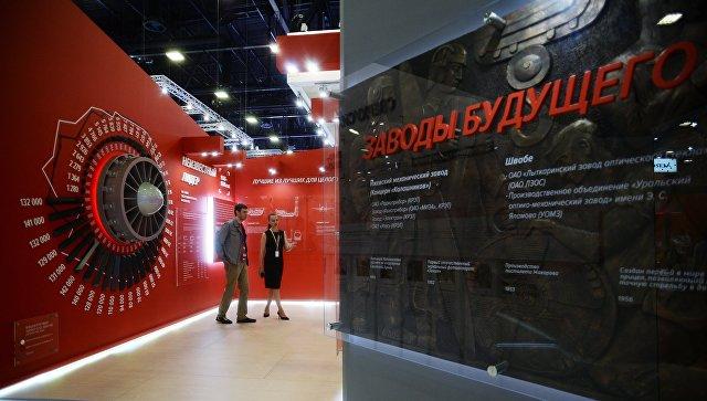 Павильон компании Ростех на выставке SPIEF Investment & Business Expo. Архивное фото