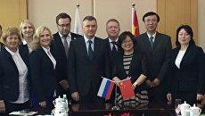 Нотариаты России и Китая подписали соглашение о сотрудничестве