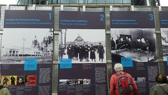 Фотовыставка, посвященная 75-летней годовщине начала Великой Отечественной войны, открылась в центре Берлина