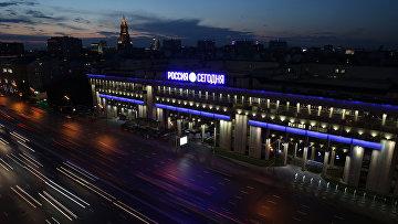 Здание МИА Россия сегодня на Зубовском бульваре в Москве. 2016 год