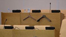 На последнем пленарном заседании Государственной Думы РФ шестого созыва. 24 июня 2016
