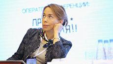 Генеральный директор Благотворительного фонда Тимченко Мария Морозова