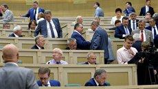 Заседание Совета Федерации РФ. 29 июня 2016
