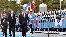 Президент Турции Тайип Эрдоган и президент Украины Петр Порошенко (слева направо на первом плане)
