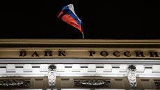 инструкция банка россии 59-и - фото 9