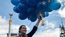 Флешмоб в честь вступления Украины в ЕС