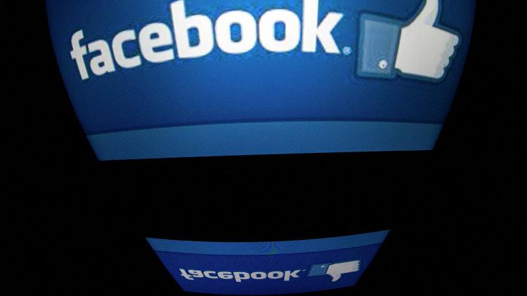 Facebook обязали за 48 часов прекратить слежку за пользователями в ЕС
