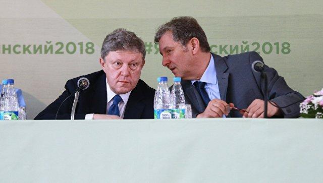 Всписок «Яблока» навыборах вГД вошли десять человек