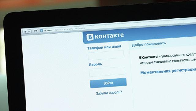 Логотип и начальная страница социальной сети Вконтакте на экране компьютера
