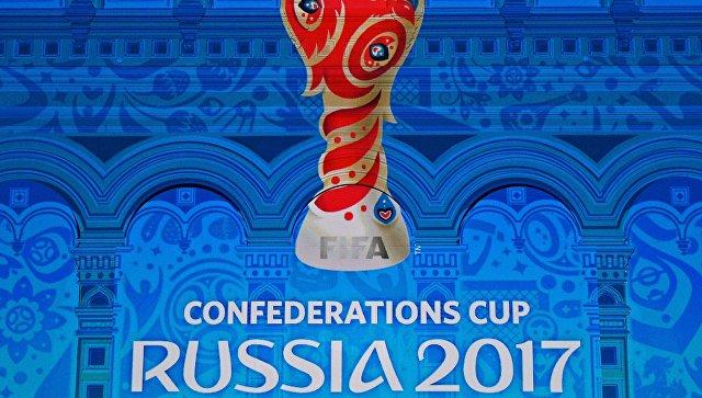 Эмблема Кубка Конфедераций FIFA 2017