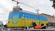 Флаг и герб Украины на здании в центре Киева. Архивное фото