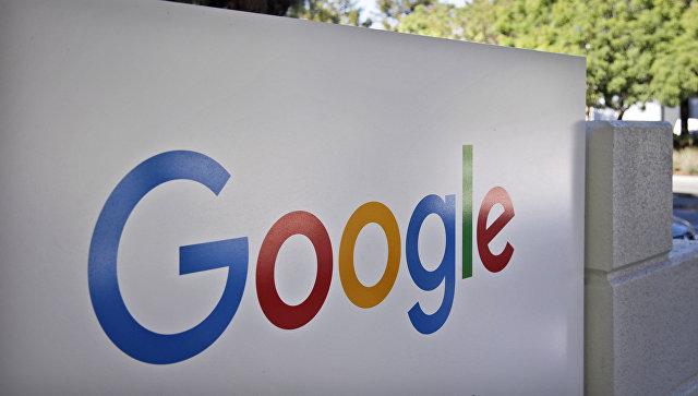 Штраф для Google будет вновь рассмотрен