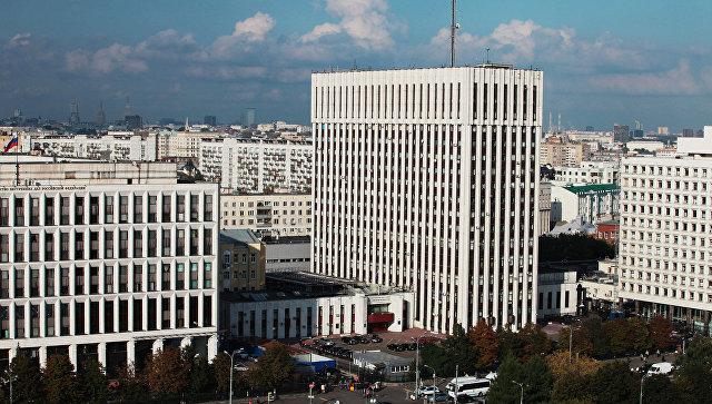 Здание Министерства юстиции Российской Федерации. Архивное фото
