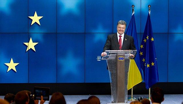 Президент Украины Петр Порошенко на пресс-конференции в Брюсселе