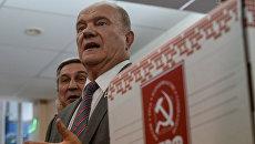 Геннадий Зюганов. Архивное фото