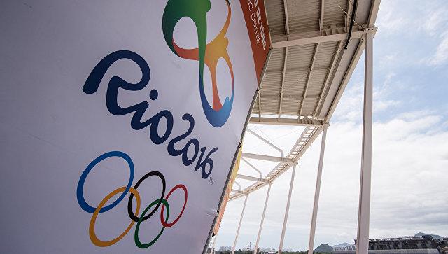 Il logo dei Giochi Olimpici del Parco Olimpico di Rio de Janeiro.  foto d'archivio
