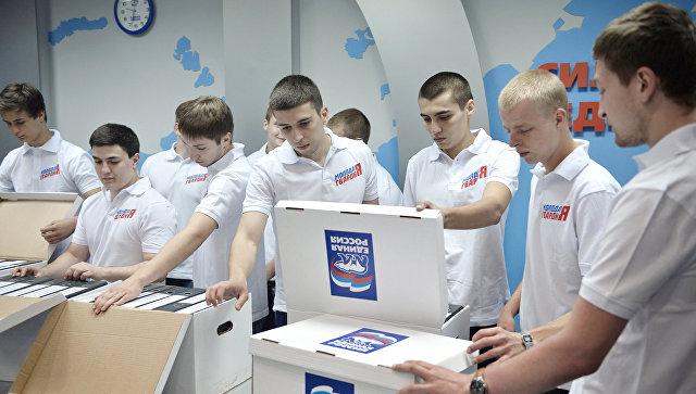 «Единая Россия» представила Центризбиркому претендентов надумские выборы